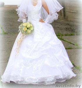 Продам белоснежное свадебное платье. - Изображение #1, Объявление #752302