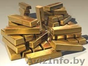 Продажа золотых слитков по хорошей цене. - Изображение #1, Объявление #1597281