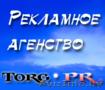 Распространение рекламы в Полоцке и Новополоцке