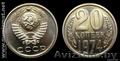 Куплю монеты СССР и России