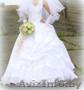 Продам белоснежное свадебное платье.