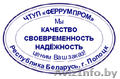 Дефектоскопы  МД 12 ПШ,  МД 12 ПС