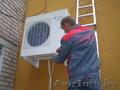 Кондиционеры,  продажа,  установка,  ремонт,  широкий выбор климатической техники