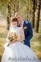 Фотосъёмка свадеб, мероприятий. - Изображение #6, Объявление #767886