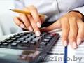 Бухгалтерские услуги для ИП и ЧУП