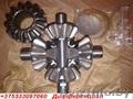 Ремкомплект-дифференциал 6683500026 для спарки MB BUS 410-408
